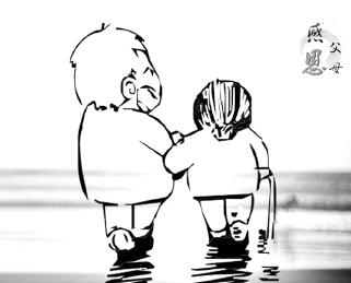 希望每个人都来爱自己的父母,理解自己的父母,孝顺父母,尊重父母,感恩图片